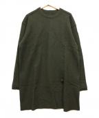 THE VIRIDI-ANNE(ザビリシアン)の古着「ウールレイヤープルオーバー」 ダークグレー