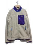 Patagonia(パタゴニア)の古着「クラシックレトロXジャケット」|アイボリー×パープル