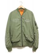 AVIREX(アビレックス)の古着「MA-1ジャケット」|グリーン