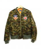 Buzz Ricksons()の古着「L-2Bジャケット」|グリーン×ブラウン
