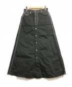 DIESEL()の古着「カットオフフロントボタンスカート」|ブラック