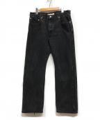 MUZE(ミューズ)の古着「再構築デニムパンツ」 ブラック