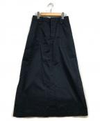MUVEIL(ミュベール)の古着「タイガー刺繍マキシスカート」|ネイビー