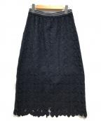 MUVEIL(ミュベール)の古着「レースタイトスカート」|ネイビー