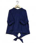 UNTITLED(アンタイトル)の古着「パフスリーブバックリボンブラウス」|ブルー