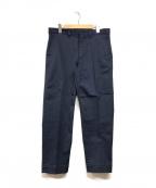 BLUE BLUE(ブルーブルー)の古着「チノストレッチアンクルパンツ」|ネイビー