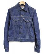SCYEBASICS(サイベーシックス)の古着「2-Way Selvedge Denim Jacket デニ」|インディゴ