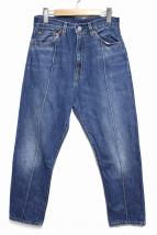 LEVIS VINTAGE CLOTHING(リーバイス ヴィンテージ クロージング)の古着「701 PIN TUCKデニムパンツ」