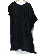 ZUCCA(ズッカ)の古着「Combination jersey dress」