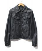 PS Paul Smith(ピーエスポールスミス)の古着「シングルレザージャケット」|ブラック
