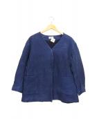 GAIJIN MADE(ガイジンメイド)の古着「インディゴ染めスナップボタン羽織」|インディゴ