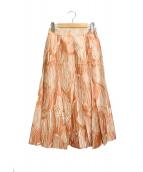 PRADA(プラダ)の古着「総柄スカート」|ブラウン