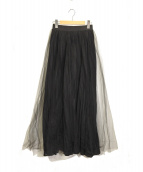 LANVIN en Bleu(ランバンオンブル)の古着「リバーシブルロングチュールスカート」 ブラック