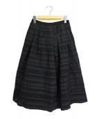 Drawer(ドゥロワー)の古着「刺繍スカート」|ブラック