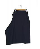 ISSEY MIYAKE 132 5.(イッセイミヤケ 132 5.)の古着「ポリウールアシンメトリーサイドベルトスカート」|ネイビー