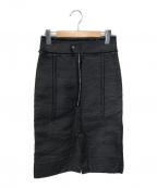 CYCLAS(シクラス)の古着「シルクウールフリンジデニムスカート」|ブラック