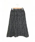 me ISSEY MIYAKE()の古着「プリーツスカート」|グレー