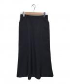 tricot COMME des GARCONS(トリココムデギャルソン)の古着「ロングスカート」 ネイビー