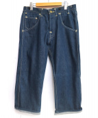 LEVIS RED(リーバイスレッド)の古着「デニムパンツ」|ブルー