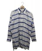 ISSEI MIYAKE(イッセイミヤケ)の古着「シワ加工ボーダーサテンシャツ」