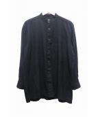 ISSEY MIYAKE(イッセイミヤケ)の古着「バンドカラーオールドシャツ」