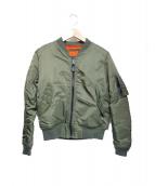 AVIREX(アビレックス)の古着「ロゴMA-1ジャケット」|カーキ