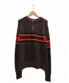 MUVEIL(ミュベール)の古着「ロゴニットプルオーバー」|ブラウン