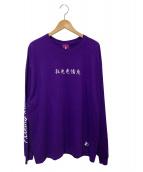 FR2(エフアールツー)の古着「Tシャツ」 パープル