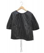 45R(フォーティファイブアール)の古着「ゴマデニムのヒッコリーブラウス」|ネイビー