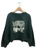 REPLAY(リプレイ)の古着「オーバーサイズプリント刺繍スウェット」|グリーン