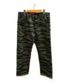 ()の古着「レギュラージーンズ」|グリーン
