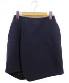 ENFOLD(エンフォルド)の古着「アシンメントリーラップスカート」 ネイビー
