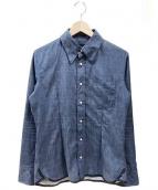 ISAMU KATAYAMA BACKLASH(イサムカタヤマ・バックラッシュ)の古着「シワ加工ストレッチシャツ」|ネイビー