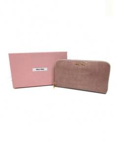 MIU MIU(ミュウミュウ)の古着「ラウンドジップ長財布」|ピンク