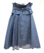 ADORE(アドーア)の古着「ベルト付スカート」 ネイビー