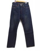 LEVIS VINTAGE CLOTHING(リーバイス ヴィンテージ クロージング)の古着「USED加工デニムパンツ」