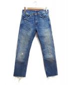 LEVIS VINTAGE CLOTHING(リーバイス ヴィンテージ クロージング)の古着「パッチワークデニムパンツ」 ネイビー