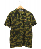 A BATHING APE(ア ベイシング エイプ)の古着「ファーストカモワンポイントポロシャツ」|カーキ