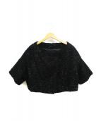 S Max Mara(エス マックスマーラ)の古着「ノーカラージャケット」|ブラック