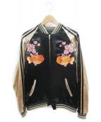 花族楽団(ハナタビガクダン)の古着「リバーシブルスカジャン」 ブラック