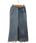 77circa(ナナナナサーカ)の古着「リメイクデニムスカート」 インディゴ
