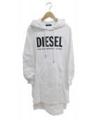 DIESEL(ディーゼル)の古着「パーカーワンピース」 ホワイト