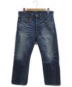 LEVIS(リーバイス)の古着「47501XX復刻デニムパンツ」|ブルー