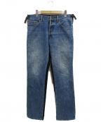 MIHARA YASUHIRO(ミハラヤスヒロ)の古着「再構築デニムパンツ」|ブルー×グレー