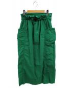 ()の古着「別注ナイロンロングスカート」 グリーン