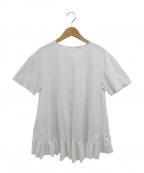 YORI(ヨリ)の古着「バックオープンフリルカットソー」|ホワイト