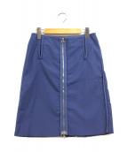 ()の古着「フロントジップスカート」|ブルー