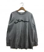 SUPREME(シュプリーム)の古着「Arabic Logo L/S TEE」 グレー