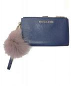 MICHAEL KORS(マイケルコース)の古着「2つ折り財布」|ネイビー
