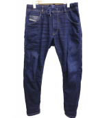 DIESEL(ディーゼル)の古着「ジョグジーンズ」
